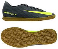 Футзалки  Nike Mercurial Vortex III IC CR7 852533-376