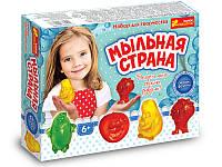 """Мыльная страна """"Овощи. Фрукты"""" 9010-03"""