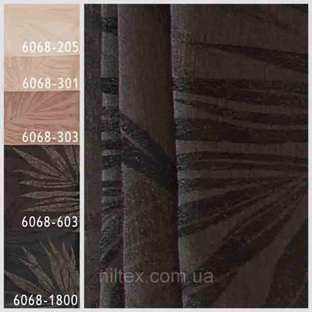 Ткань для штор 536068