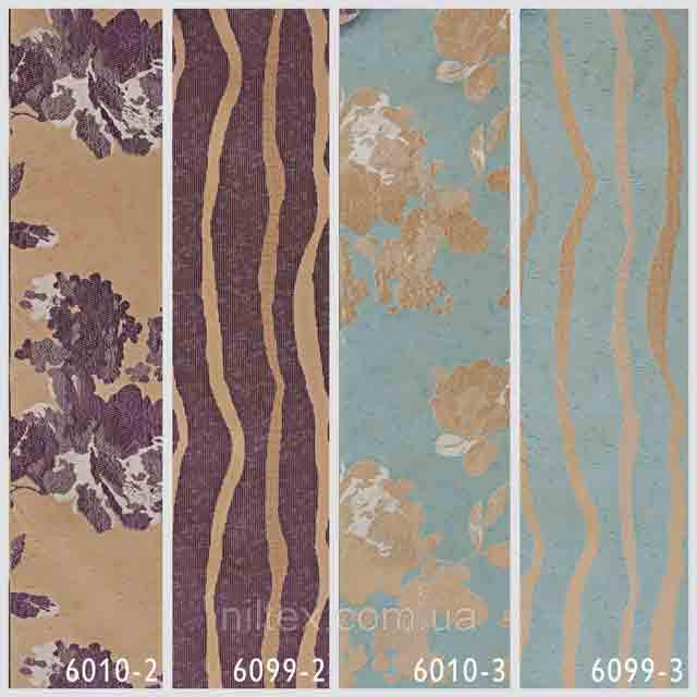Ткань для штор 536010