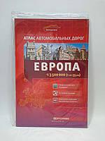 акАТЛ К Авто Европа (1:3 500 000) +18 планов городов Атлас автодорог