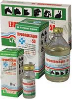 Энрофлоксацин-50, 100мл