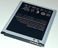Аккумулятор оригинал для Samsung i9190 Galaxy S4 mini/ i9192