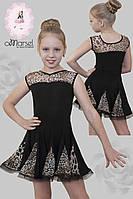 Платье для тренировок и выступлений с вставками из леопардовой сетки