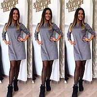 Женское короткое Платье Француз, ПОШИВ на заказ Р.40-54 *Разные Цвета*