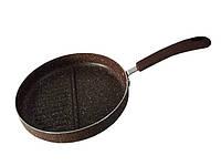 Круглая сковорода-гриль алюминиевая с разделением 26 x 4,5 см Fissman Mosses Stone (AL-4300.26)