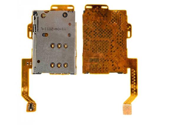 Разъем SIM-карты для Nokia C7-00/ 701 на шлейфе, фото 2