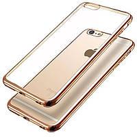 """Силиконовый чехол Utty Electroplating TPU на Iphone 7 (4.7"""") золотистый"""