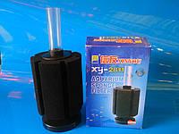 Фильтр для компрессора XY-2811  (аэрлифтный)