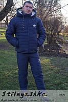 Мужской костюм на синтепоне Adidas синий