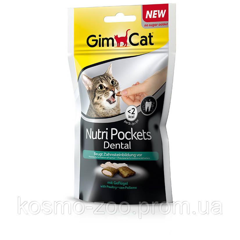 Подушечки Джимкет НутриПокетс (Gimcat NutriPockets) Дентал, 60 гр