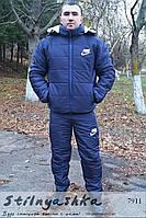 Мужской костюм на синтепоне Nike синий