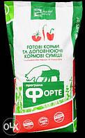 БМВД  Форте універсал для свиней тм Kormil 10-25%