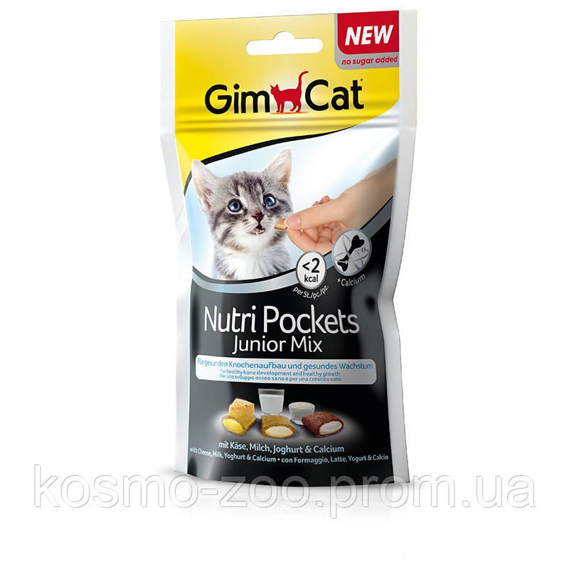Подушечки Джимкет НутриПокетс (Gimcat NutriPockets) для котят, 60 гр