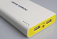 Портативное зарядное устройство Power Bank SAFE 50000 mAh