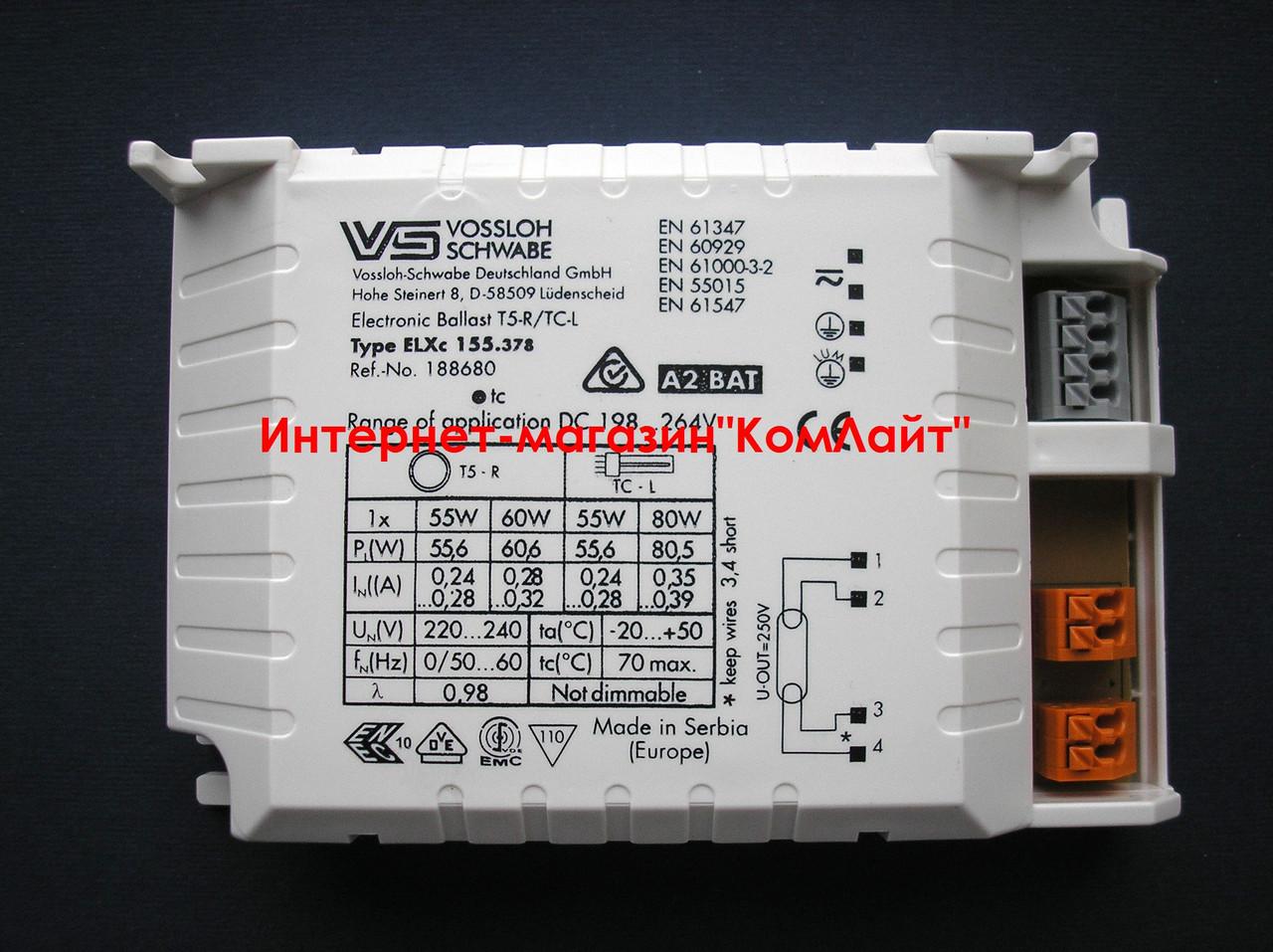 Электронный балласт Vossloh-Schwabe 188680 ELXc 155.378 T5-R/TC-L 55-80W (Сербия)