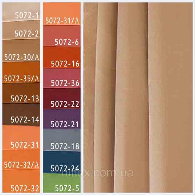Ткань для штор 535072