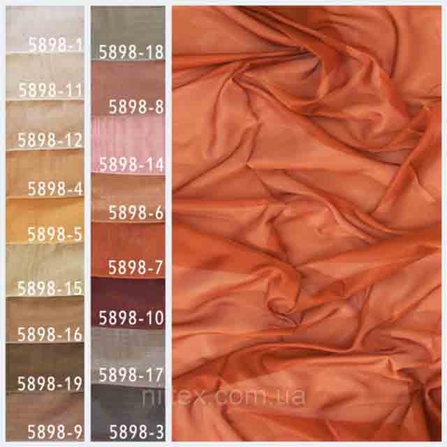 Тюль однотонная 535898