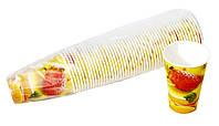 Одноразовые картонные стаканы 340г (Чай) 50шт в уп.