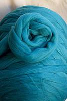 Шерсть меринос для вязания пледов, прядения, валяния №27