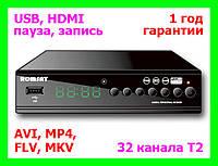 T2 ресивер (тюнер) Romsat T2090 (32 канала Т2)