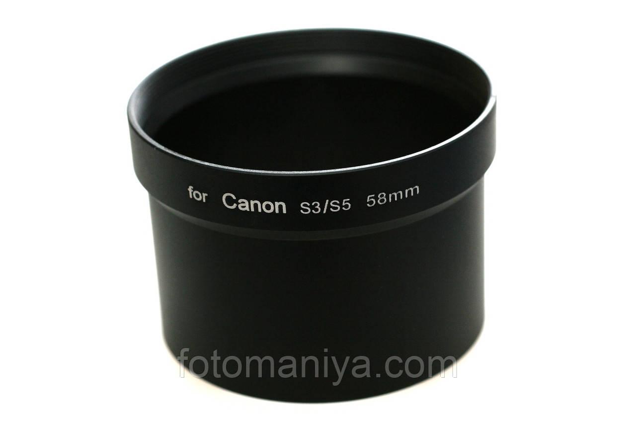 Фільтр-адаптер  для Canon S3, S5 (58mm)