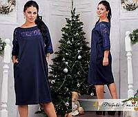Платье из французского трикотажа с гипюром большого размера