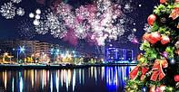 С наступающим Новым Годом и Рождеством!!!!