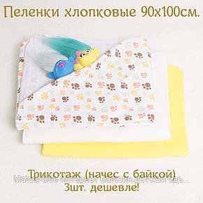 Пеленки для новорожденных теплые в роддом. od310 разные наборы по 3 шт. нейтральных расцветок 90x100см., фото 2
