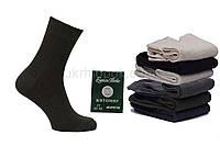 Житомирские мужские носки 90% хлопок. ОПТ