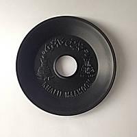Блюдце для кальяну Khalil Mamoon Black Limited Edition
