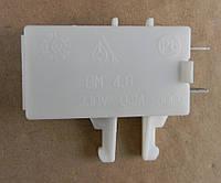 Выключатель герконовый/геркон холодильника Atlant, Атлант ВM-4,8