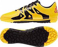 Детские сороконожки Adidas X 15.3 TF S74663 JR