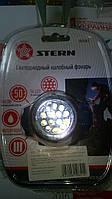 Фонарь налобный Stern 4 режима,14 светодиодов.
