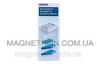Комплект фильтров для пылесоса Thomas XT/XS 787241 (код:04775)