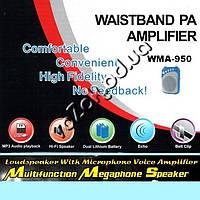 Громкоговоритель с головным микрофоном усилитель голоса мегафон WMA-950 плеер MP3/USB/радио FM/эхо с клипсой
