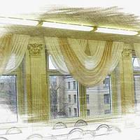 Пошив штор для учебных учреждений
