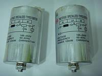 Игнитор (поджиг газоразрядной лампы)  1200w
