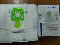 Мешки для пылесоса Zelmer ZVCA200B