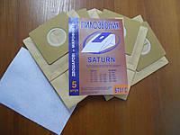 Мешки одноразовые для мусора пылесоса Saturn, фото 1