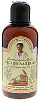 """Настой для бани """"Целебный сбор № 2"""" от Бабушки Агафьи для укрепления иммунитета, оздоровления кожи RBA /06-51N"""