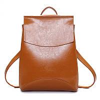 Рюкзак сумка женский  с клапаном (рыжий), фото 1