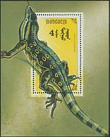 Монголия 1991 - ящерицы - блок - MNH XF