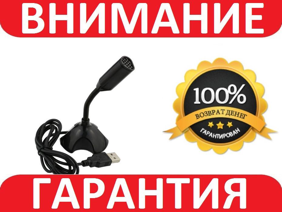 Микрофон USB для пк компьютера или ноутбука