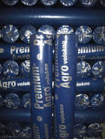 Агроволокно Premium-Agro 50 г/м² черное (1,05*100м)