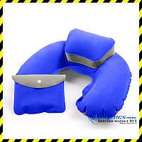 Дорожная надувная Подушка для путешествий с подголовником (blue) + чехол!