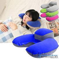 ОПТом Дорожные надувные Подушки для путешествий с подголовником (4 цвета) + чехол!