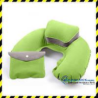 Дорожная надувная Подушка для путешествий с подголовником (green) + чехол!