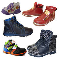 Демисезонные сапоги, ботинки