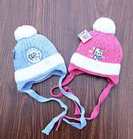 Зимняя шапка 3-9 мес.
